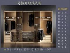 滁州扬子美家橱柜有限公司全国火热招商中