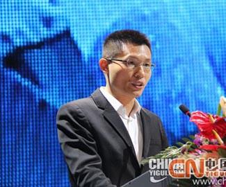 嘉森总裁陈金吉致词