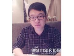 依索维尔衣柜绍兴章潇烽:分享团队管理经验