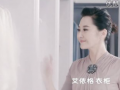 艾依格衣柜7月5日将登陆安徽卫视,精彩广告提前看