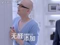 百得胜衣柜品牌视频