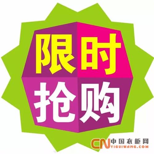 尚品宅配,十月店庆风暴火热来袭!