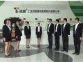 顶固衣柜终端店面晨会展示 (201播放)