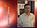 视频: 采访合生雅居整体衣柜