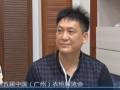 视频: 美之华整体衣柜总经理杨旭 (266播放)