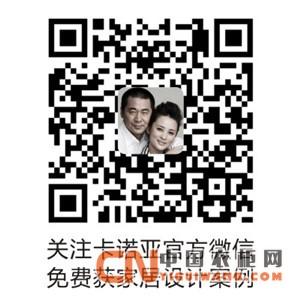 卡诺亚公众微信二维码
