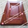 铝合金橱柜门板 橱柜门框料  全铝整体柜体