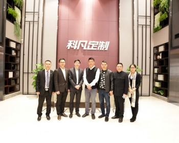 万达集团代表到访科凡总部,战略合作迈新台阶