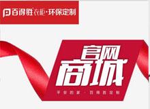 https://www.cnyiguiwang.com/invest/20150415-82.html