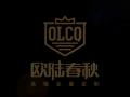 欧陆春秋全屋定制企业宣传片 (707播放)