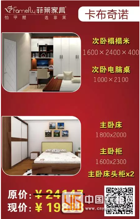 QQ图片20170719143955是大法官大范甘迪