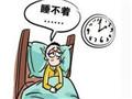 卧室有了定制衣柜,睡眠质量岂有不好的道理! (1000播放)