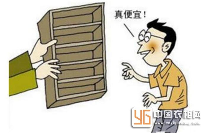 要求多、够重视并不代表就会选衣柜,有些衣柜一不小心买到就等于上当!