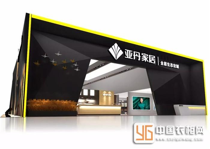 亚丹广州建博会,这个周日约定你!