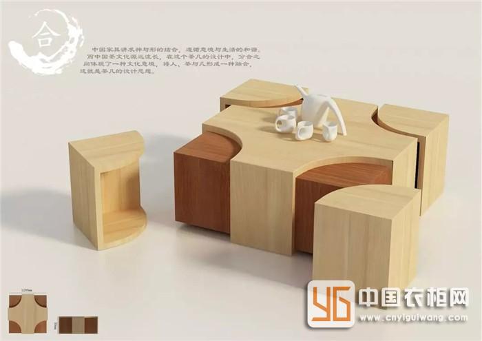 兔宝宝Alberta杯国际设计大赛作品征集重磅落幕-家居窝