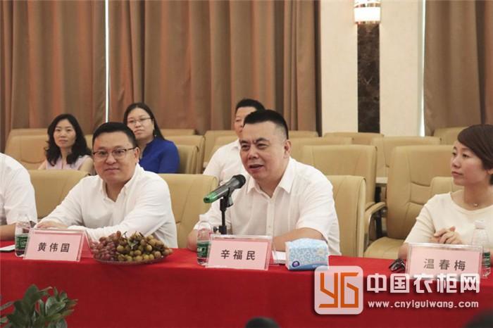 荆门市领导莅临诗尼曼总部考察指导,达成战略合作-家居窝