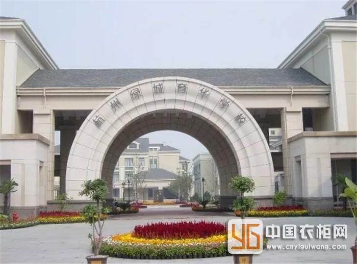 兔宝宝地板入驻杭州绿城育华学校,再一次获得认可!