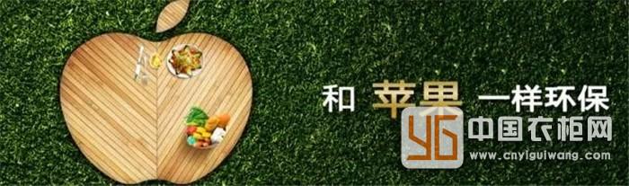 兔宝宝地板入驻杭州绿城育华学校,再一次获得认可!-家居窝