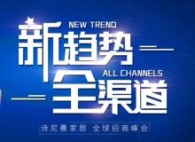 https://www.cnyiguiwang.com/invest/20190204-166.html