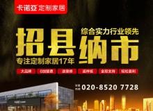 https://www.cnyiguiwang.com/invest/20150504-86.html