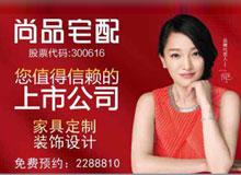 https://www.cnyiguiwang.com/invest/20190206-174.html