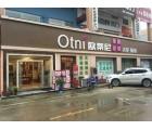 欧蒂尼全屋定制安徽滁州市全椒专卖店