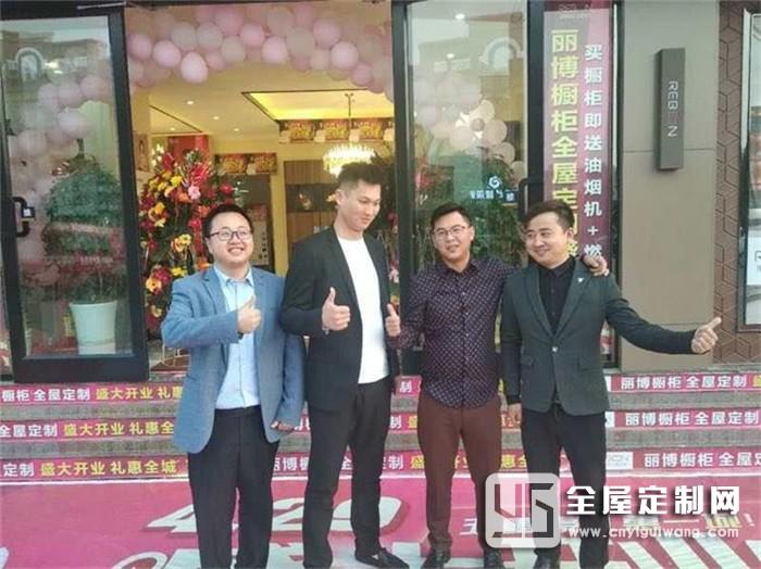 丽博版图再次扩展,山东平邑店盛大开业!