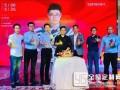 流行歌手徐誉滕助力科凡引爆全城,现场收款破300万 (2021播放)