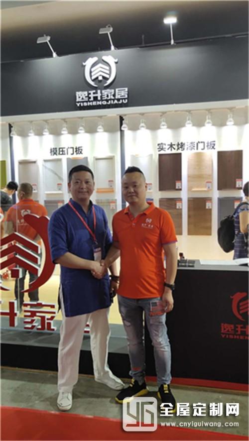 """不得不服!逸升在上海展览会荣获""""人气王""""称号"""