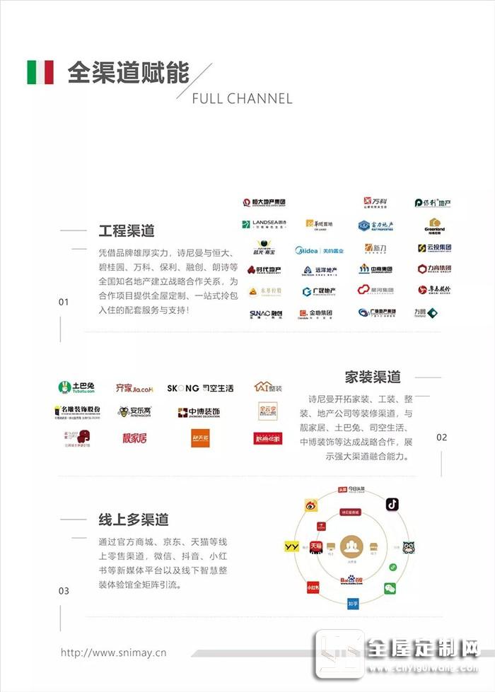 诗尼曼全屋定制面对新趋势,在广州建博会上释放了重要信号!