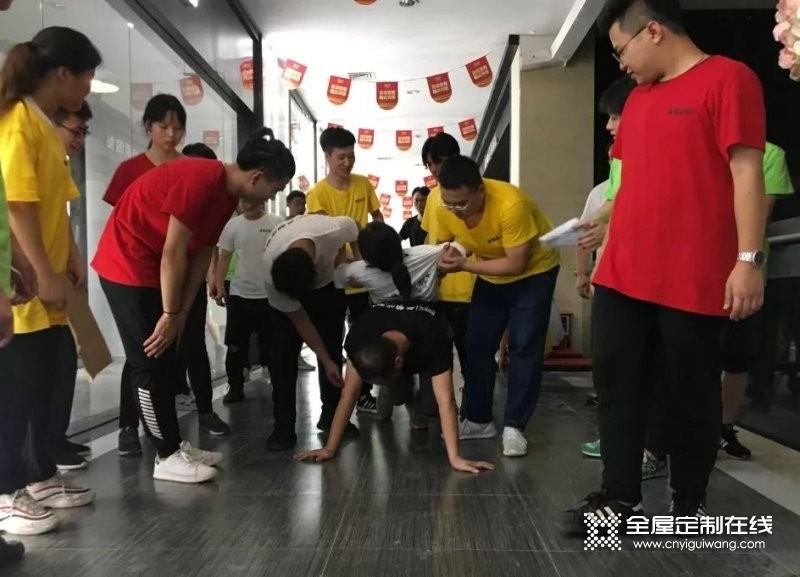 皇朝定制+