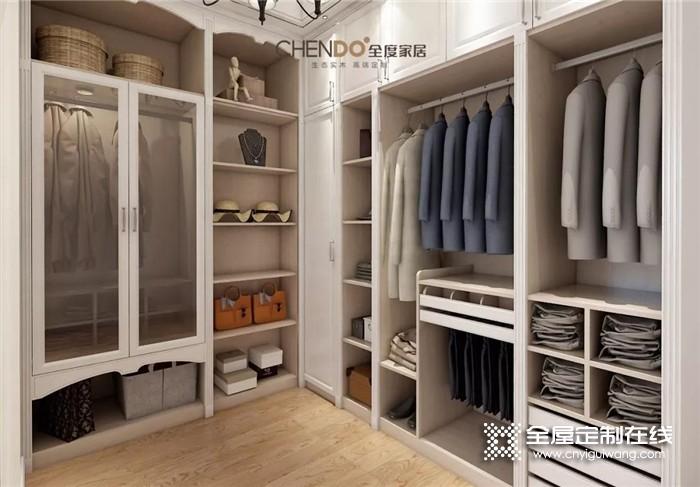 转角衣柜如何设计?全屋家居带来最实用的方案