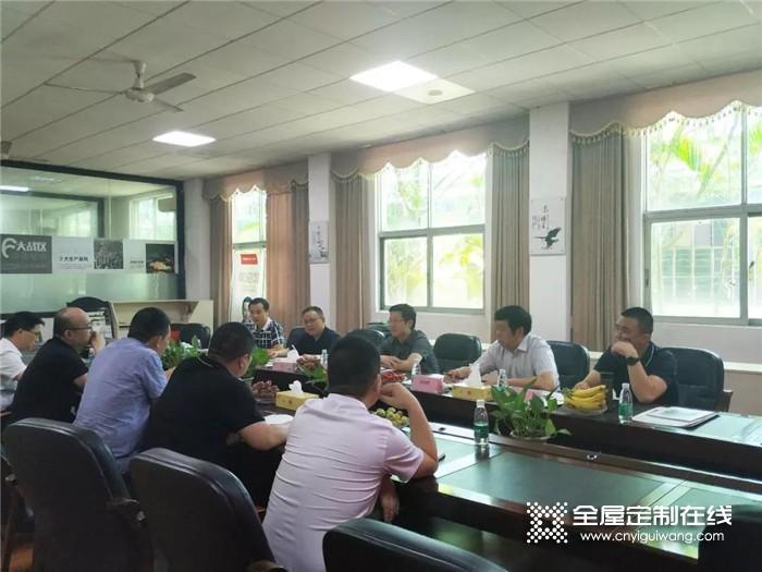 荆门市东宝区领导亲临亚丹总部考察指导!并进行了深入地探讨与交流
