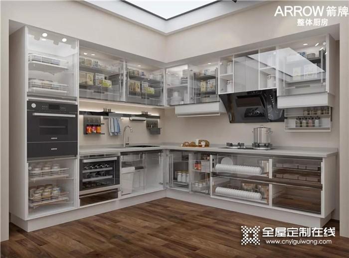 厨房空间也可以提升逼格?箭牌全屋定制满足你!