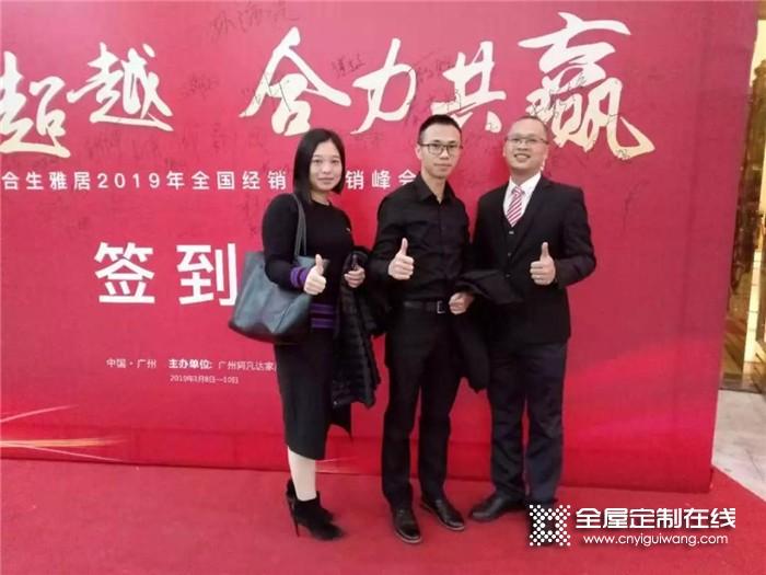 探访合生雅居华南大区经理李伟铮,助人自助 付出才会杰出!
