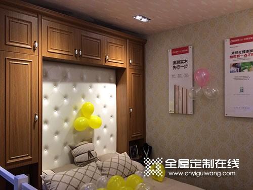 百得胜衣柜四川广元苍溪专卖店