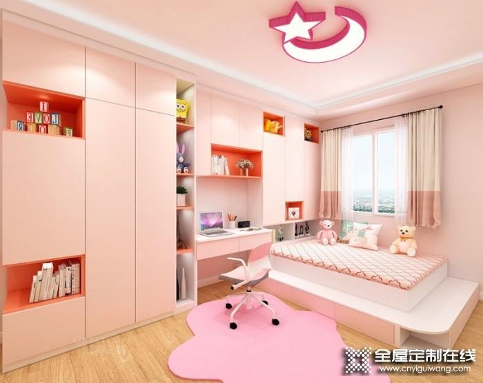 冠特全屋定制可爱阳光儿童房装修效果图