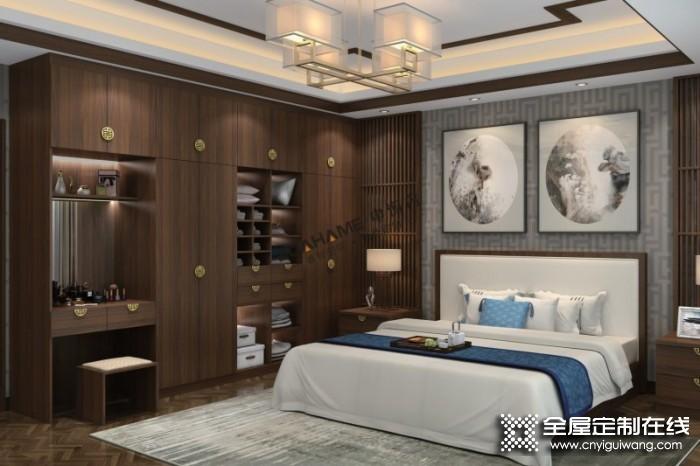 中海名全屋定制多种风格卧室衣柜、衣帽间装修图