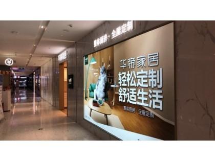 华帝家居广东惠州惠阳专卖店