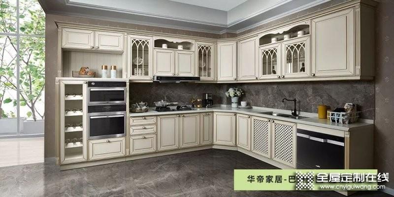 华帝家居橱柜选购   怎么选购一个完美厨柜