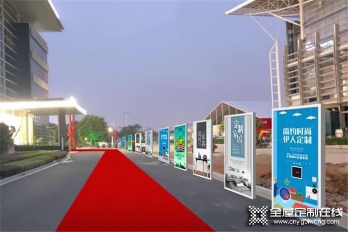 2019首届定制博览会暨供应链千人峰会,共创行业新高度!