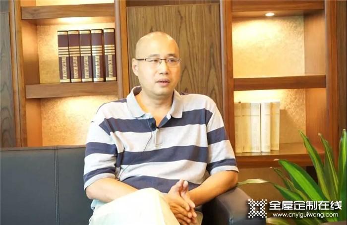 """访诺维家董事长周伟明,""""T+3""""极速定制模式"""