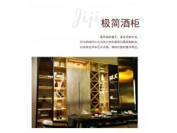 蒂亚娜全屋定制多种风格餐厅实木酒柜