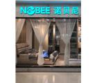 诺贝尼全屋定制海南海口专卖店