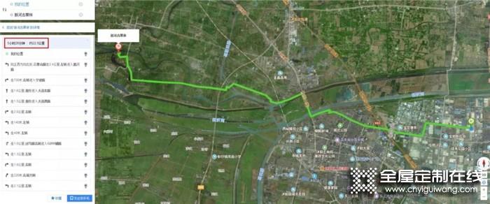 全度员工绕城负重徒行20公里,为新一轮的目标发起挑战!