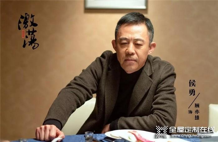 梵帝尼代言人侯勇主演《激荡》正在热播,教科书式演绎反面角色顾亦雄