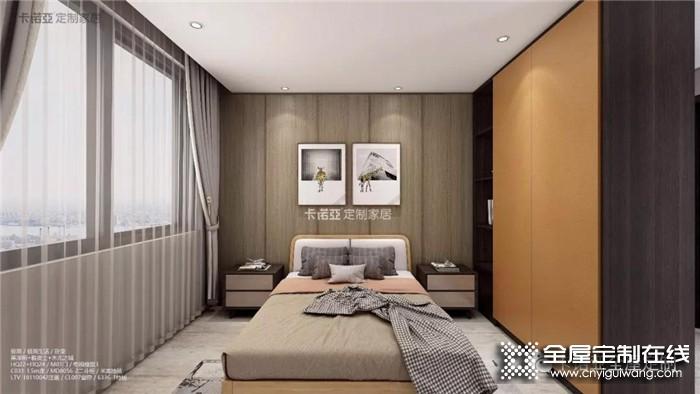 卡诺亚带来家居收纳技巧,完美利用家的每一个空间