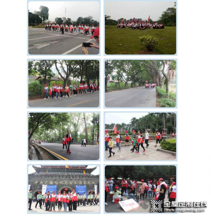 伊百丽20KM徒步活动,携手走出一条健康之路!