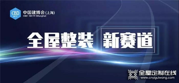 上海中贸美凯龙经贸发展有限公司展商部总监季蓬蓬一行莅临亚丹,共谋发展!
