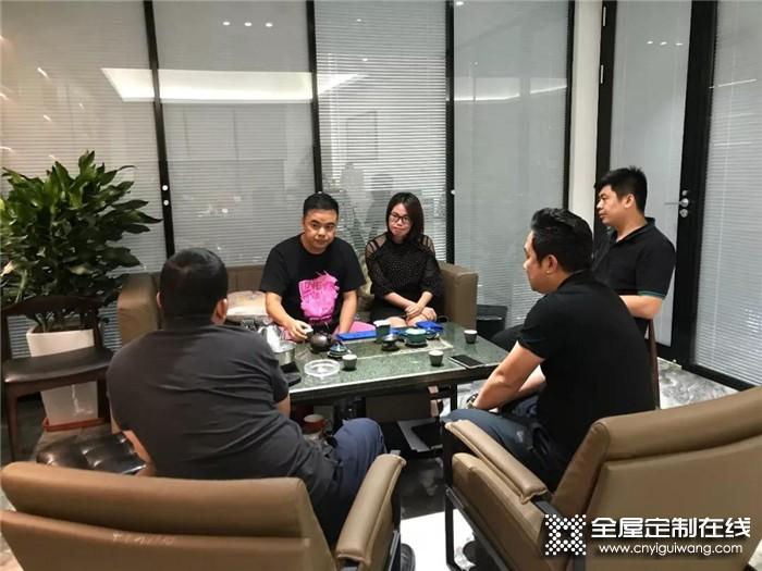 亚丹家居董事长张大校一行到访广东省定制家居协会,共同推动行业发展!